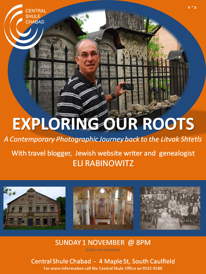 CSC-Exploring-our-Roots-s