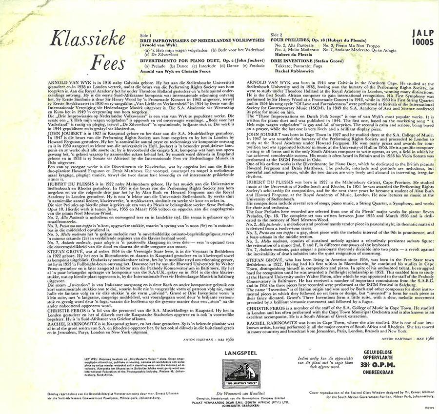 rachel-rabinowitz-2
