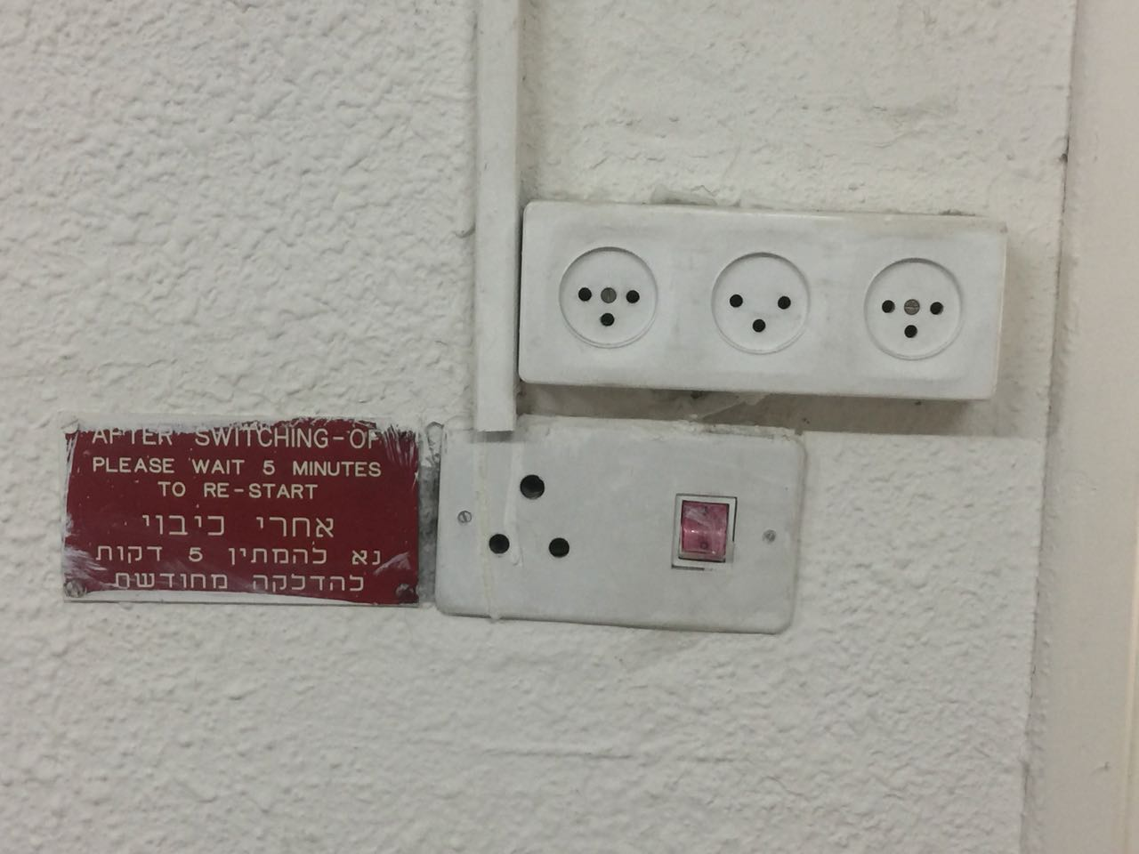 Even the South African wall socket