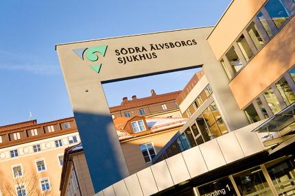 Säs-Borås-entré-3-800px