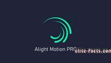 alight motion مهكر