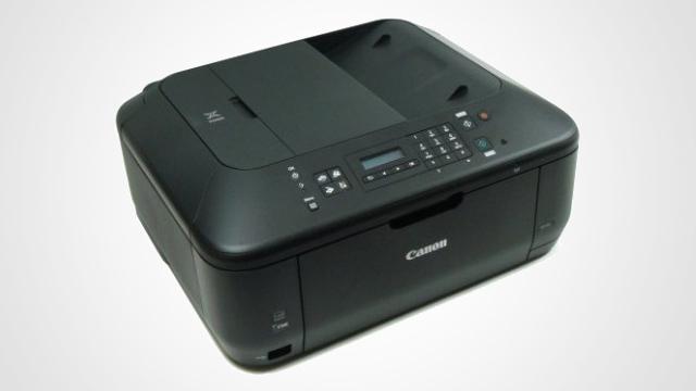 Canon PIXMA MX535 Обзор |  Надежные Отзывы