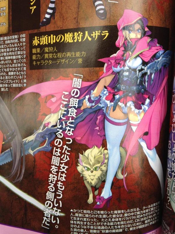"Zara ""Demon Hunter of Little Red Riding Hood"""