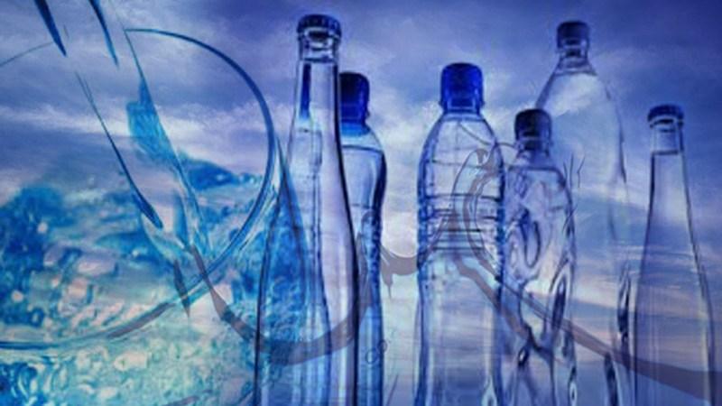 ¿Es segura el agua que bebemos?