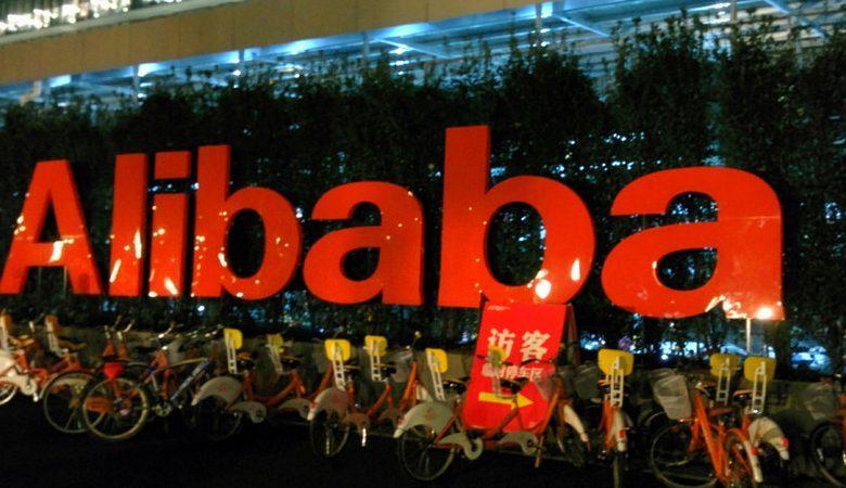 Con descuentos y Taylor Swift, Alibaba contempla otro récord del Día del Soltero