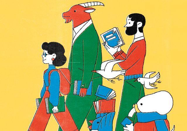 42ª edición de la Feria del Libro Antiguo y de Ocasión