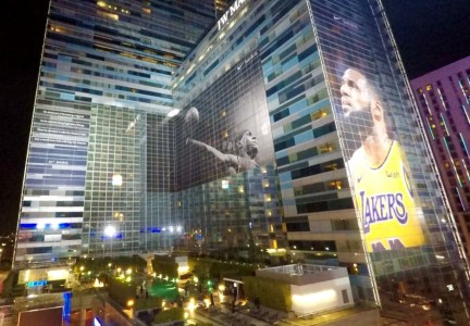 LA Live Lakers Home Opener