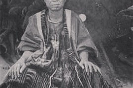 The History of Bashorun Gaa