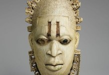 Iyọba - Queen Mother Pendant Mask