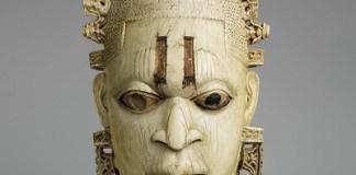 Iyọba - Queen Mother Pendant Mask