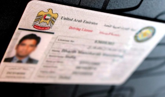 driving_license_legally_translated
