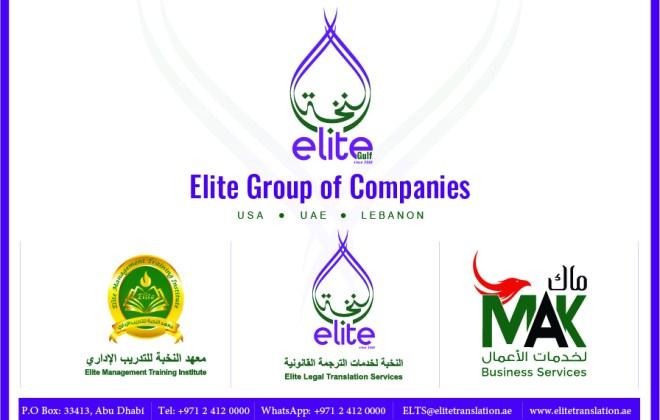 Elite Legal Translation & MAK for Translation