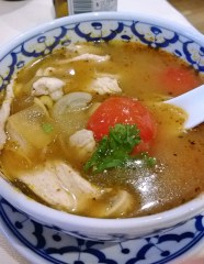 Fiercely intense chicken and mushroom soup