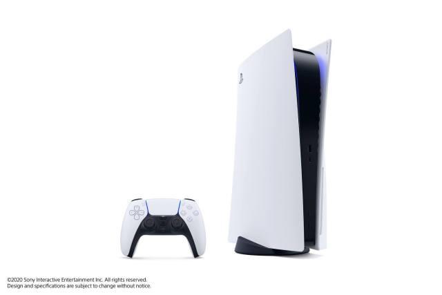 REAKTOR • PlayStation 5