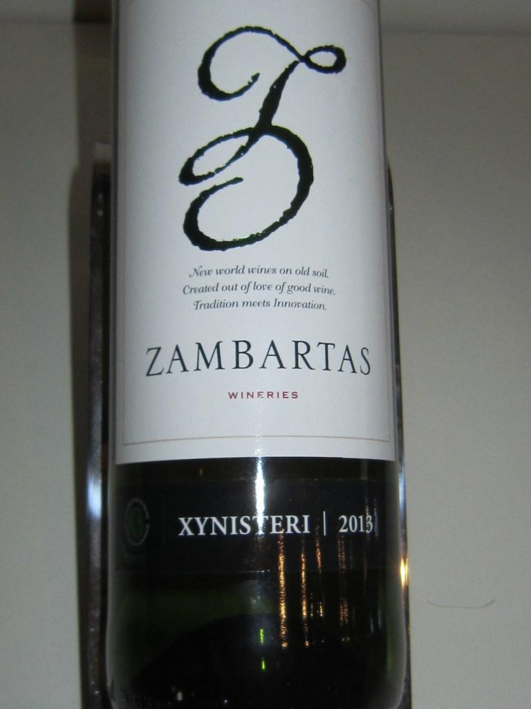 Xynisteri white wine