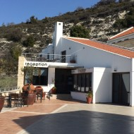 The entrance to Vouni Winery, Panayia, Cyprus