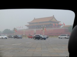 The extent of my sight-seeing: a glimpse of the Forbidden City from a taxi window. BTW: that's pollution, NOT fog. Masks were a MUST!