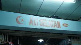 ~we had our dinner here at Ali Selatan, Soi 7..