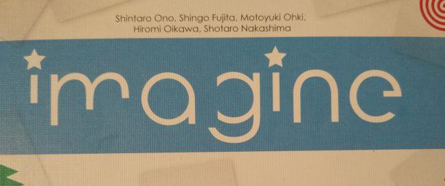 Logo del juego de mesa Imagine