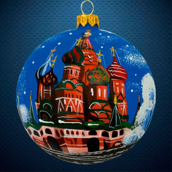 Стеклянный елочный винтажный шар Города мира Храм Василия Блаженного