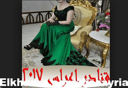 fb3c177d41670 قنادر اعراس جزائرية عصرية 2018 gnader modernes algeriennes