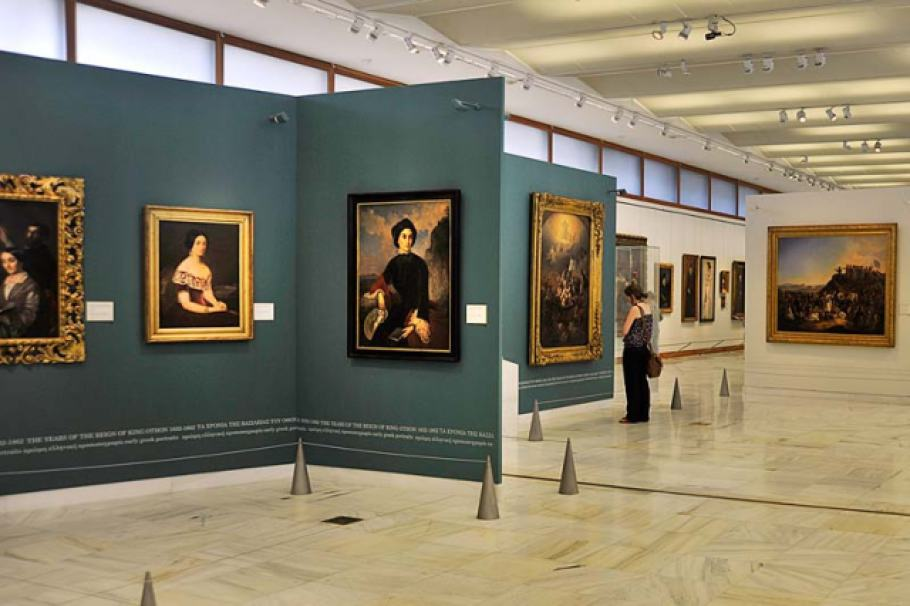 The National Art Gallery and Alexander Soutzos Museum