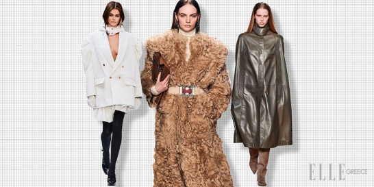 Key Catwalk Pieces: Τα 3 πανωφόρια που θα έχουν την αμέριστη προσοχή μας αυτή τη σεζόν Το πανωφόρι δίνει πάντα τον τόνο σε έναν outfit. Τουλάχιστον τώρα ξέρεις σε ποια πρέπει να επενδύσεις αν θέλεις να περάσεις τις κρύες μέρες του χρόνου με απόλυτο στυλ.