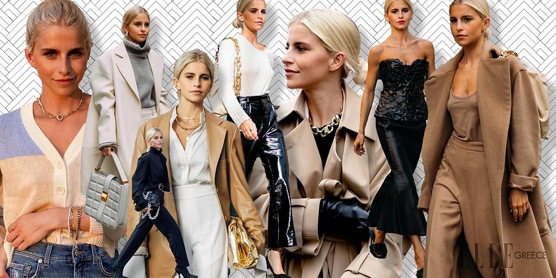 Πάμε για ψώνια με την Caroline Daur: 15 κομμάτια που για εκείνη είναι τα απόλυτα must-haves