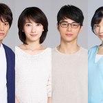 あなそれの有島くん役の俳優は鈴木伸之!中学時代の子役も調査
