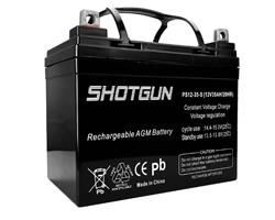 Shotgun AGM Battery, Best Lawn Mower Battery