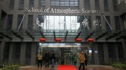 Department of Atmospheric Science at Nanjing University