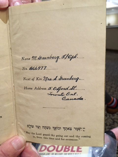 Jewish serviceman's prayer book