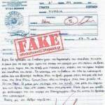 Δεν είναι γνήσιο το γραπτό από το 12ο Λύκειο Θεσσαλονίκης που κάνει τον γύρο του διαδικτύου