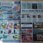 Καταρρίπτεται-Διαφήμιση σε Ολλανδική εφημεριδα: Γιατι να κανεις μονο διακοπες ενω μπορεις ν αγορασεις ολοκληρη την παραλια;