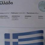 Καταρρίπτεται –  Από πότε άλλαξε η επίσημη θρησκεία της Ελλάδας;