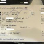 Έρευνα απάτη στο facebook με «έπαθλο» δύο δωρεάν αεροπορικά εισιτήρια