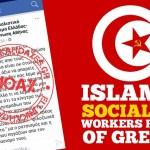 Υπάρχει «Ισλαμικό Σοσιαλιστικό Εργατικό Κόμμα Ελλάδας»;