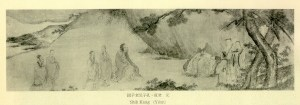 """Konfuzius-laozi"" by Shih K'ang - http://www2.kenyon.edu/Depts/Religion/Fac/Adler/Reln471/pix.htm. Licensed under Public Domain via Wikimedia Commons - https://commons.wikimedia.org/wiki/File:Konfuzius-laozi.jpg#/media/File:Konfuzius-LaoTse.jpg"