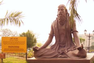 """Patanjali Statue"" by User:Alokprasad - http://en.wikipedia.org/wiki/File:Patanjali_Statue.jpg. Licensed under CC BY-SA 3.0 via Wikimedia Commons - https://commons.wikimedia.org/wiki/File:Patanjali_Statue.jpg#/media/File:Patanjali_Statue.jpg"