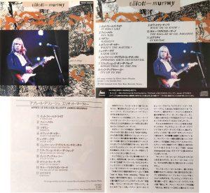 Elliott Murphy - Après le Deluge - Japanese CD