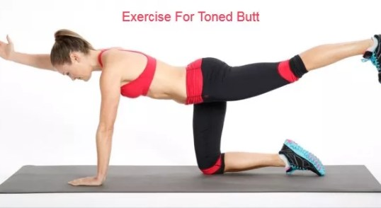 Exercises For A Toned Butt