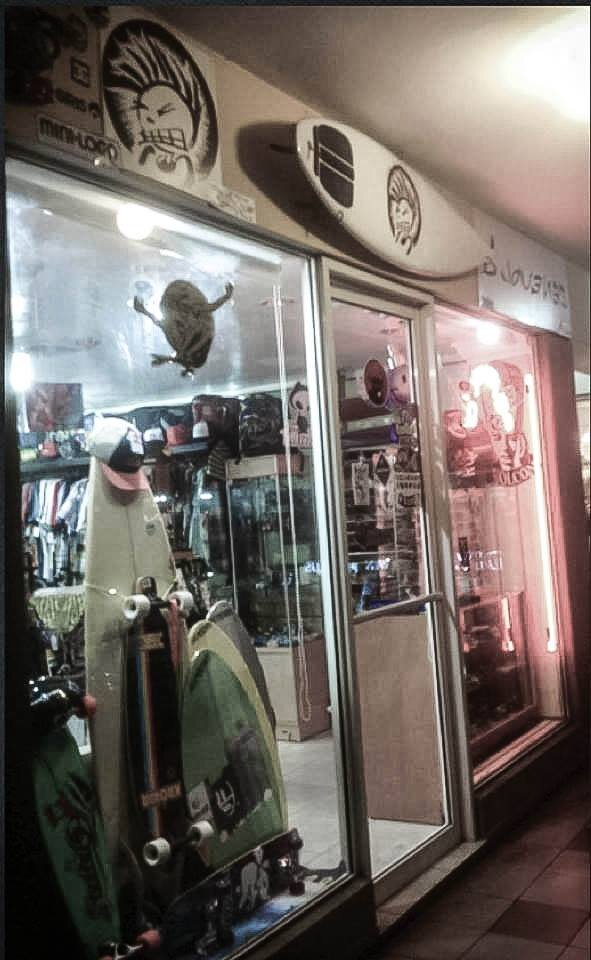 Elliz Clothing Djovenes Store 04