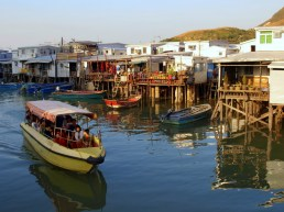 Tai O fishing village Lantau Hong Kong