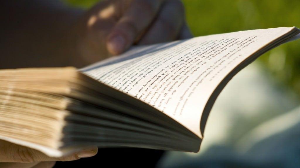 القراءة