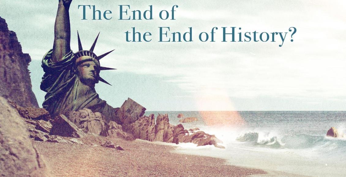 نهاية التاريخ