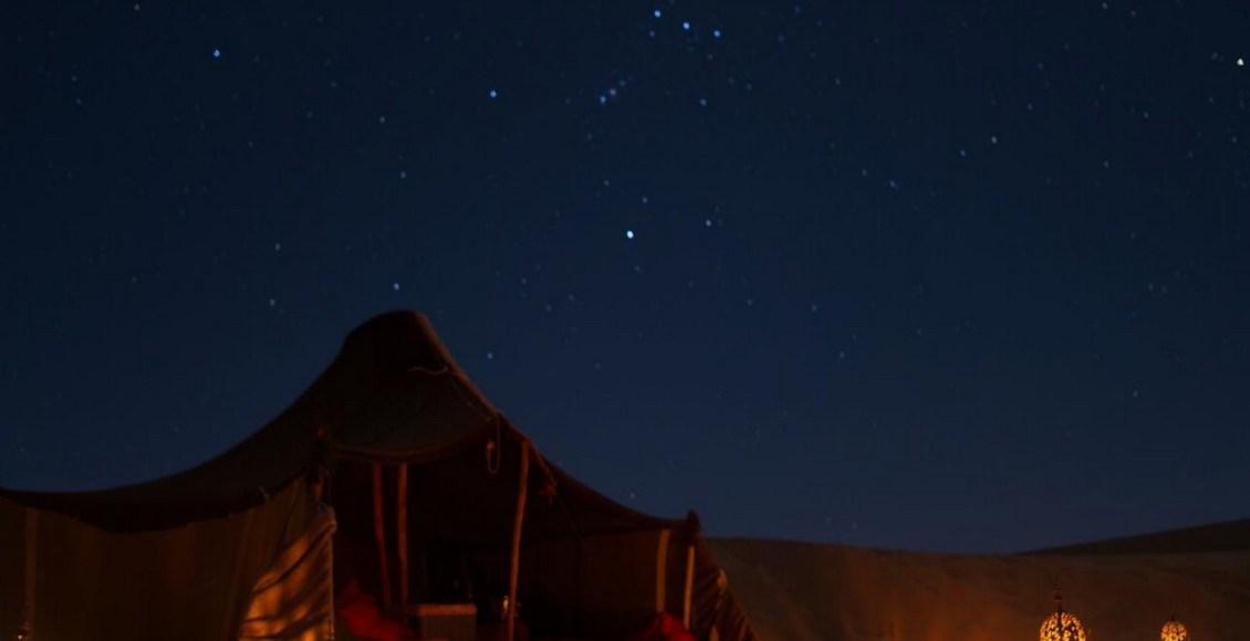 الأنواء النجوم الدينوري