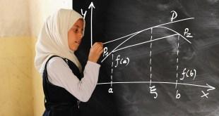 أمن وحراسة المدارس