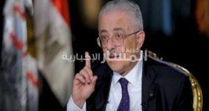 الدكتور طارق شوقي وزير التربية والتعليم والتعليم الفني.