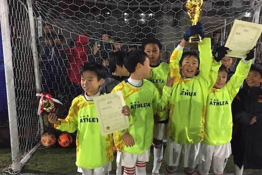 4年生(45期)はアンビシオン・クリスマスカップで優勝しました。