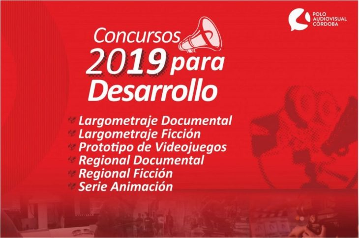 Polo Audiovisual: concursos para desarrollo de proyectos 7